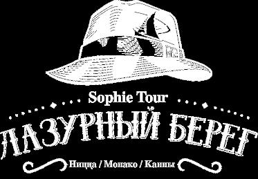 ЭКСКУРСИЯ ИЗ КАНН В БИОТ СЕН-ПОЛЬ-ДЕ-ВАНС И АНТИБ